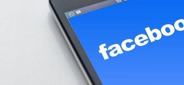 Zuckerberg se reunirá el próximo martes a puerta cerrada con los jefes de los grupos de la Eurocámara