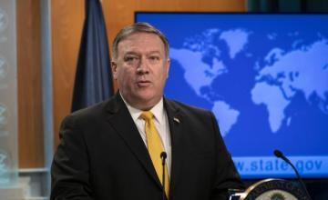 El gobierno de EE.UU. celebra conferencia sobre la libertad religiosa