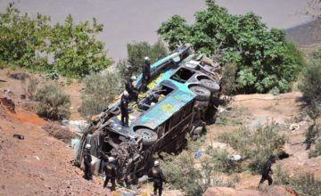 Fallecen 23 personas en un accidente de autobús en Ecuador