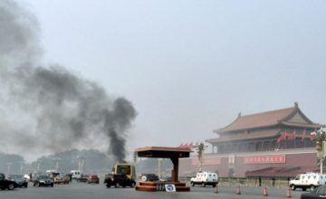 Legisladores EEUU piden sancionar China por trato musulmanes