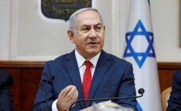 Netanyahu cancela viaje a Colombia por situación de seguridad en frontera con Gaza
