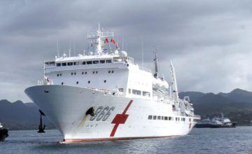 Buque hospital de China llega a Venezuela para atención de pacientes e intercambio médico