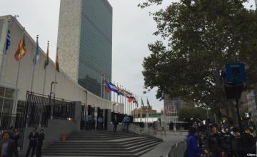 General cubano al frente de empresas sancionadas por Trump viajó con delegación de Cuba a la ONU