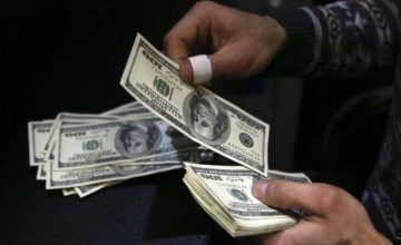 Investigación revela que EEUU e Israel están tras la pista del dinero de supuesto testaferro de Maduro