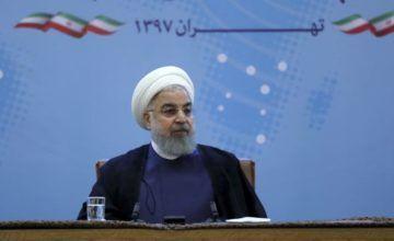 Entidad mundial advierte a Irán sobre dinero a terroristas