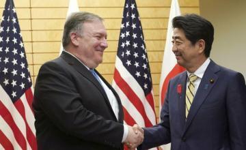 Pompeo llega a Japón antes de ir a Norcorea