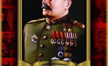 Rusia: Prohíben ceremonia en honor de víctimas de Stalin