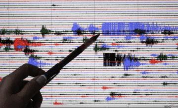 Fuerte sismo se registra en extremo sur de Sudamérica