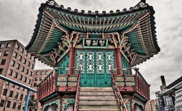 China impulsa lazos con Centroamérica con visitas de Medina y Sánchez Cerén
