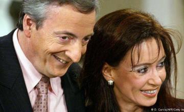 EE.UU. investiga el dinero de los Kirchner