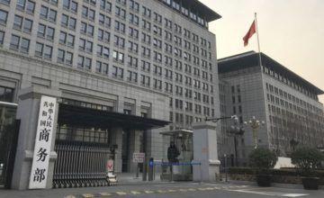 EE.UU. y China concluyen reuniones sobre disputa comercial con esperanza de acuerdo