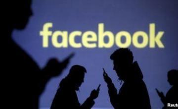 Facebook aplicará normas más estrictas de anuncios en países con elecciones en 2019