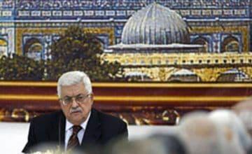 La ANP rechazará financiación de EE.UU. para evitar procesos por terrorismo
