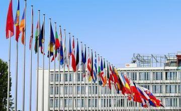 Venezuela pone bajo la lupa relaciones con países europeos que respaldan a Guaidó