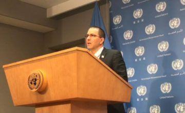 Venezuela: Arreaza reitera invitación a Guaidó para sentarse a dialogar