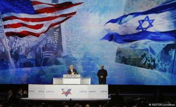 Comienza la conferencia anual del AIPAC, el grupo de presión judío en EE.UU.