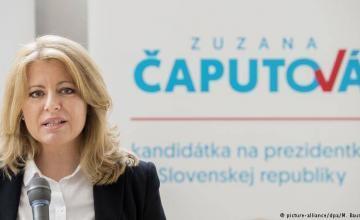 Comienza la votación en las presidenciales de Eslovaquia