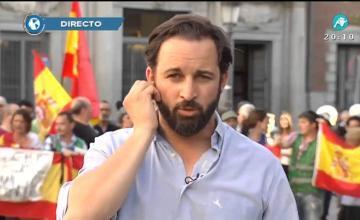 Partido de derecha español buscar aliviar control de armas