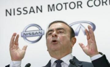 Tribunal japonés otorga libertad bajo fianza a expresidente de Nissan Ghosn, fiscalía apela