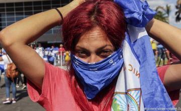 """La Policía de Nicaragua no permitirá """"actividad que altere el orden público"""""""