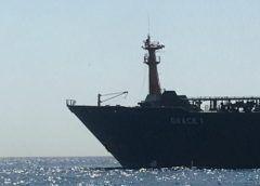 Captura de buque petrolero en Gibraltar vuelca la atención del mundo a Irán