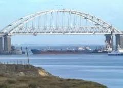 Ucrania detiene a un petrolero ruso en el Estrecho de Kerch