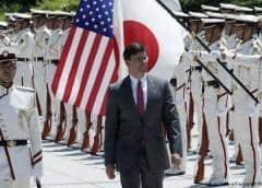 EE. UU. pide a Japón sumarse a coalición naval en el golfo Pérsico
