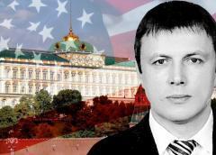 Rusia declara formalmente desaparecido a supuesto agente doble vinculado a la CIA: reporte