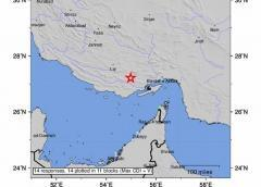Un sismo de magnitud 5,6 sacude el sur de Irán