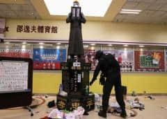 China advierte a EEUU por ley sobre Hong Kong, donde se celebra la decisión de Trump