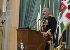 """Jordania retoma """"soberanía"""" de terrenos arrendados a Israel"""