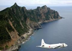Japón denuncia una nueva incursión de naves chinas en sus aguas