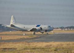 Ecuador recalca que la vigilancia con aviones de EE.UU. es previamente autorizada