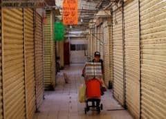 Economía de México se contrae en 1er trim por impacto de coronavirus: preliminar